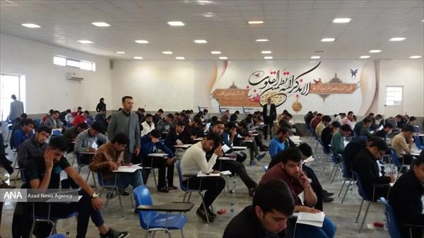 آزمون استخدامی شرکت پتروشیمی در دانشگاه آزاد بوشهر برگزار شد