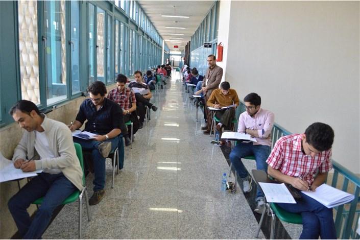 برگزاری آزمون استخدامی دانشگاههای علوم پزشکی به تعویق افتاد