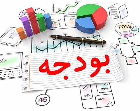 سوالات استخدامی کارشناس برنامه و بودجه