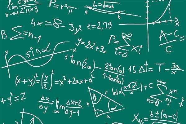 سوالات استخدامی دیپلم ریاضی و فیزیک