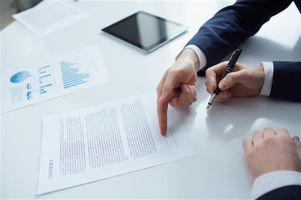 سوالات استخدامی مدیریت