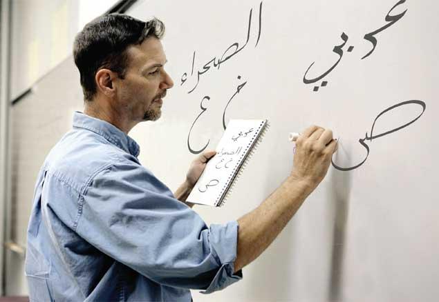 دفترچه سوالات استخدامی دبیر عربی اموزش و پرورش