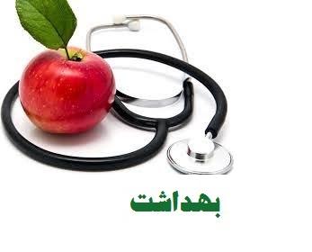 کتابچه سوالات تخصصی استخدامی بهداشت عمومیو بهداشت حرفه ای